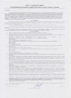 уведомления судебных приставов об увольнении должника образец