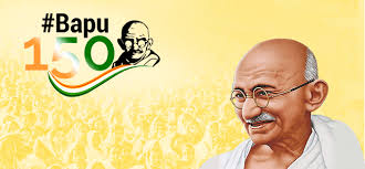 """Live as if you were to die tomorrow. Learn as if you were to live forever."" /2019/09/150th-Birth-Anniversary-of-Mahatma-Gandhi.html"