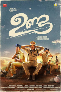 Unda Malayalam Full Movie Download