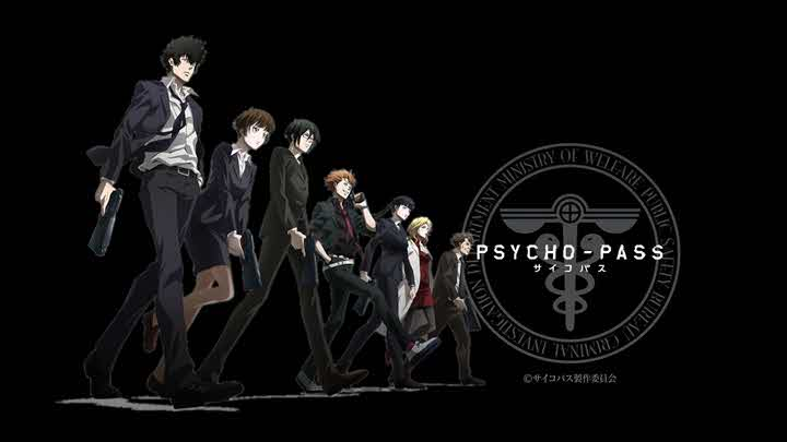 Anime Like Psycho-Pass