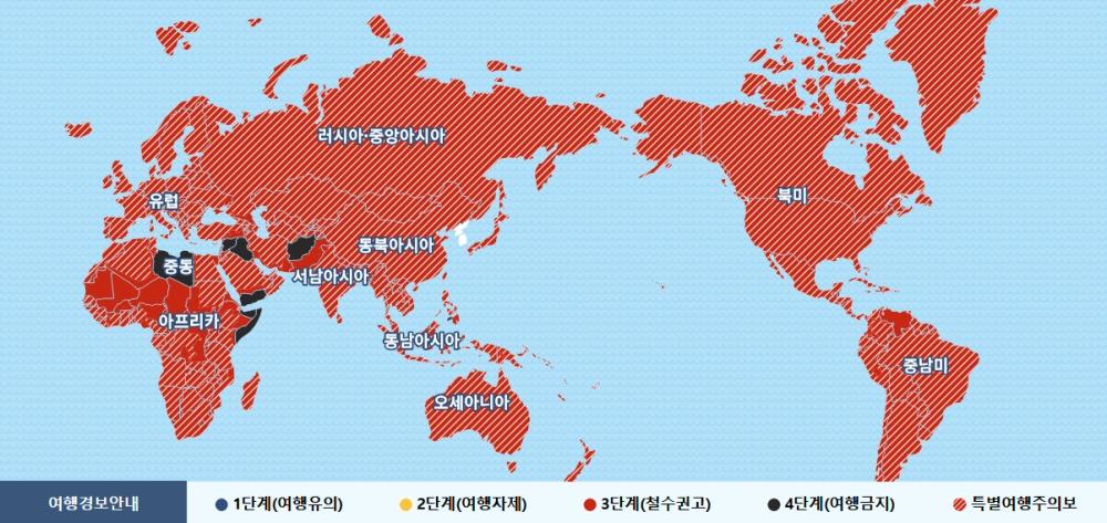 이라크 등 6개국과 필리핀 일부지역 여행금지 6개월 연장