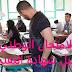 تأجيل إجراء الامتحان الوطني الموحد لنيل شهادة التقني العالي - دورة 2020