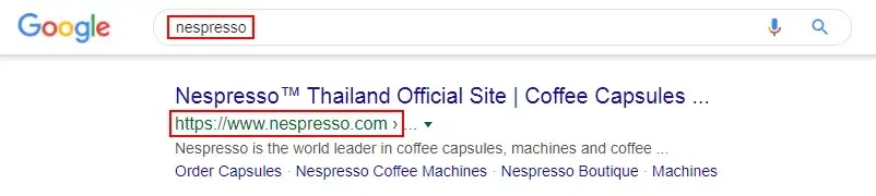 ใช้คีย์เวิร์ดค้นหาเว็บไซต์