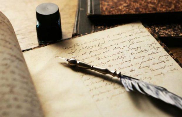İlkay Coşkun Yazdı: Şiire Yüklenen Mânâ