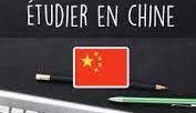 Etudier en Chine :Toutes les étapes