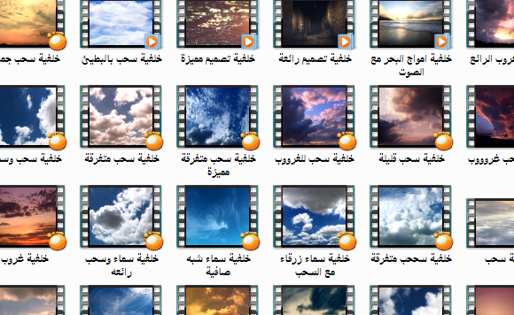 خلفيات فديو طبيعة سحب غروب للتصميم 31 مقطع بدون حقوق