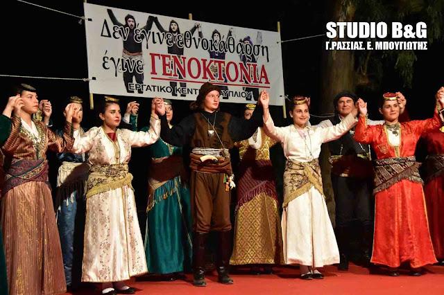 Ενθουσιασμένοι για την φιλοξενία οι Πόντιοι από την Βέροια που συμμετείχαν στο φεστιβάλ παραδοσιακών χορών στο Ναύπλιο