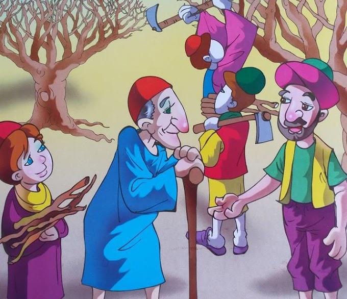 قصة مأزوز والرجل العجوز The story of a whizzing old man