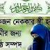 ভালবাসার তাবিজ (blogkori.tk)
