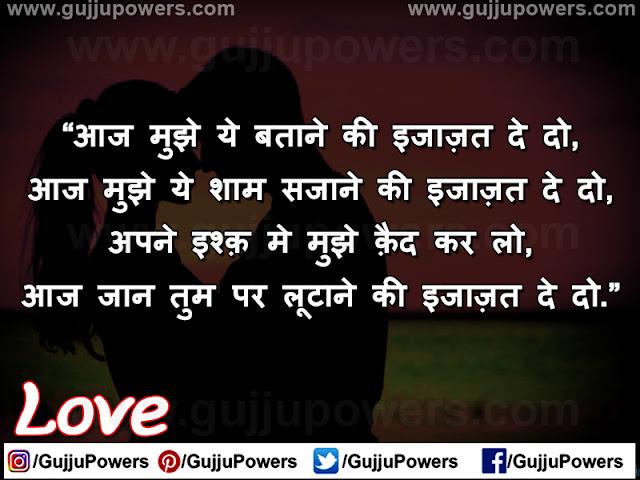 love shayari image dard bhari
