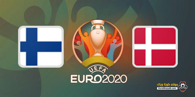 نتيجة مباراة الدنمارك وفنلندا اليوم 11 يونيو 2021 في يورو 2020