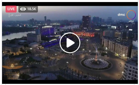 LIVE VIDEO | Egypt Today is in a joint broadcast for the Pharaoh's Golden Parade