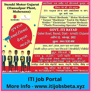 ITI Campus Placement In Government ITI Bayad Gujarat