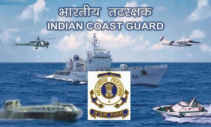Indian Coast Guard Recruitment 2019 Navik (GD) 10th, 12th Pass