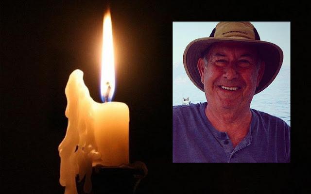 Ναύπλιο: Έφυγε από τη ζωή ο Μίμης Μιχελάκης