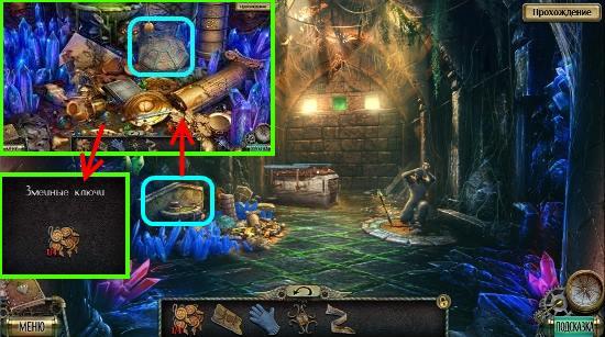 в мини игре надо активировать все символы в игре тьма и пламя 4