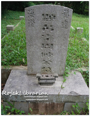 Tan Chong Chew's tomb in Bukit Brown