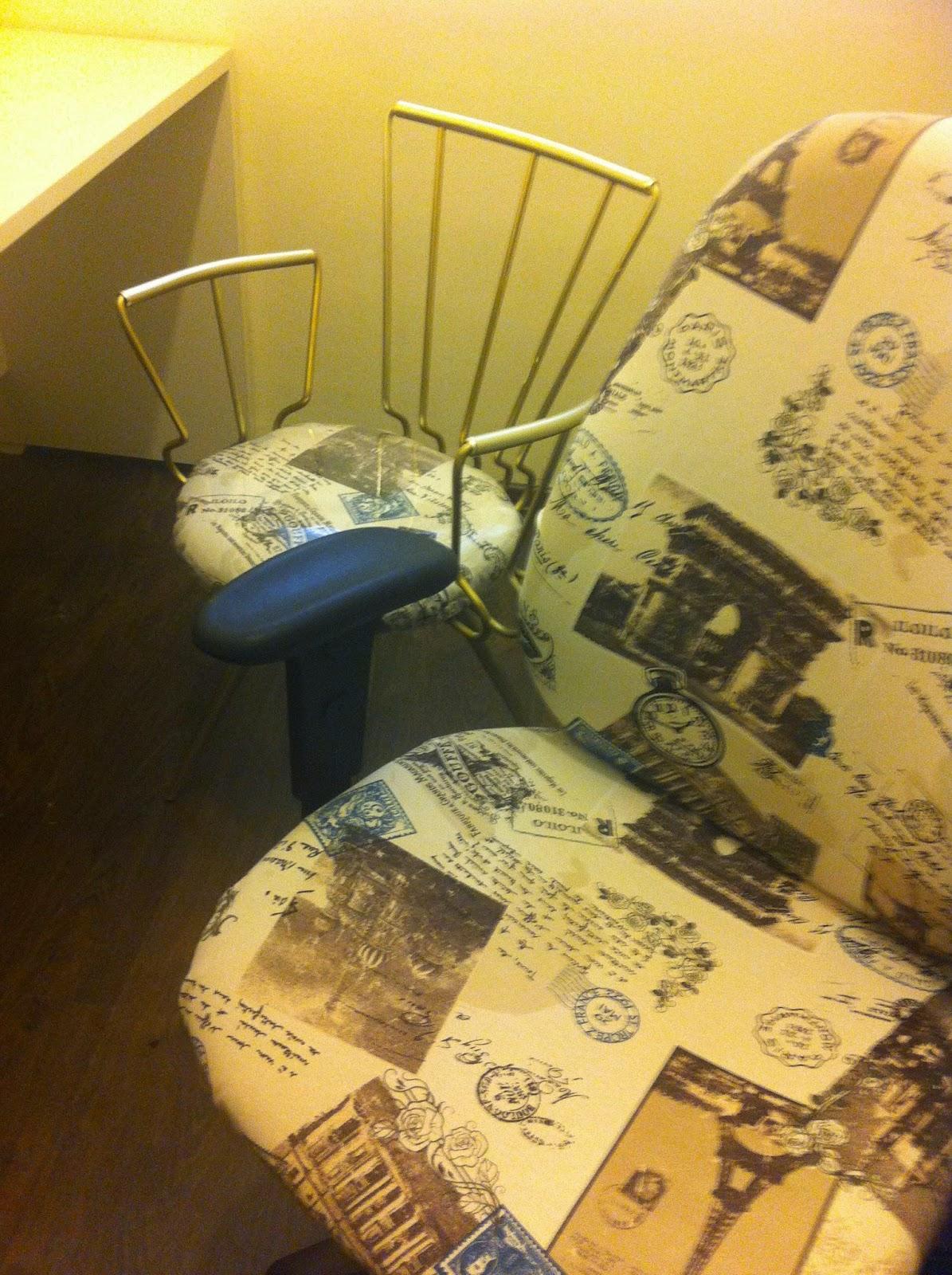 IMG 7078%5B1%5D - ריפוד כסא משרדי