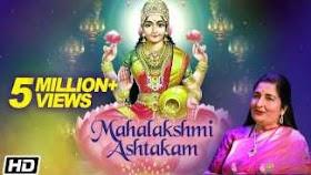 श्री महालक्ष्मी अष्टकम Mahalakshmi Ashtakam Lyrics - Anuradha Paudwal