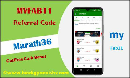 Myfab11 invite code: Referral code: Marath36