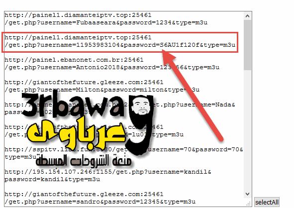 موقع links-iptv لتحميل روابط اي بي تيفي وسيسكام ccCam مجانآ