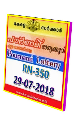 kerala lottery result from keralalotteries.info 28/07/2018, kerala lottery result 28-07-2018, kerala lottery results 28-07-2018, POURNAMI lottery RN 350 results 28-07-2018, POURNAMI lottery RN 350, live POURNAMI   lottery RN-350, POURNAMI lottery, kerala lottery today result POURNAMI, POURNAMI lottery (RN-350) 28-07-2018, RN 350, RN 350, POURNAMI lottery RN350, POURNAMI lottery 28-07-2018,   kerala lottery 28-07-2018, kerala lottery result 28-07-2018, POURNAMI, POURNAMI lottery result today, POURNAMI yesterday lottery results, lotteries results, today draw result, kerala lottery online   purchase, kerala lottery prediction, kerala lottery drawing machine, kerala lottery entry result, kerala lottery easy formula, kerala lottery final guessing, 350,   result, POURNAMI kerala lottery result, today POURNAMI tamil, kerala-lottery-results, keralagovernment, POURNAMI lottery result, kerala lottery formula tamil, kerala lottery leRN result,  tamil, kerala keralalotteries, kerala lottery, keralalotteryresult, kerala lottery  lottery RN results today, kerala lottery daily chart, kerala lottery daily lottery lottery result, POURNAMI lottery today   result, POURNAMI lottery kerala lottery formula 2018 tamil, kerala lottery formula 2018 kerala www.keralalotteries.info-live-POURNAMI-lottery-result-today- lottery result POURNAMI today, kerala lottery POURNAMI today kerala lottery guessing number today, kerala lottery guessing today, history, kerala lottery hindi, kerala lottery how to play, kerala lottery kerala lottery result 28-07-2018, kerala lottery result result today, kerala online lottery online lottery results, kerala   lottery, kl result,