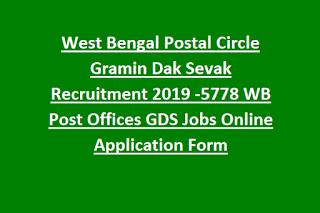 West Bengal Postal Circle Gramin Dak Sevak Recruitment 2019 -5778 WB Post Offices GDS Jobs Online Application Form
