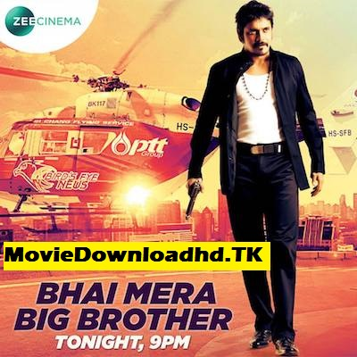 Bhai Mera Big Brother 2017 Hindi Dubbed Full Movie Download 720p/480p