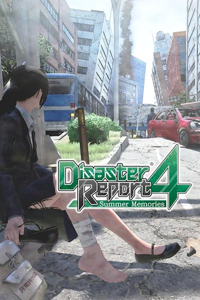 เว็บโหลดเกม Disaster Report 4: Summer Memories
