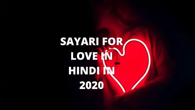 Unlimited Romantic Shayari For Love In Hindi In 2020