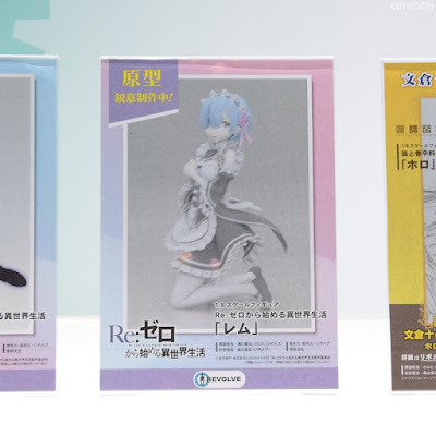 Rem – Re:Zero kara Hajimeru Isekai Seikatsu