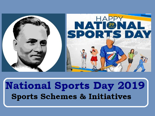 National Sports Day 2019: List of Government Schemes to promote Sports in India