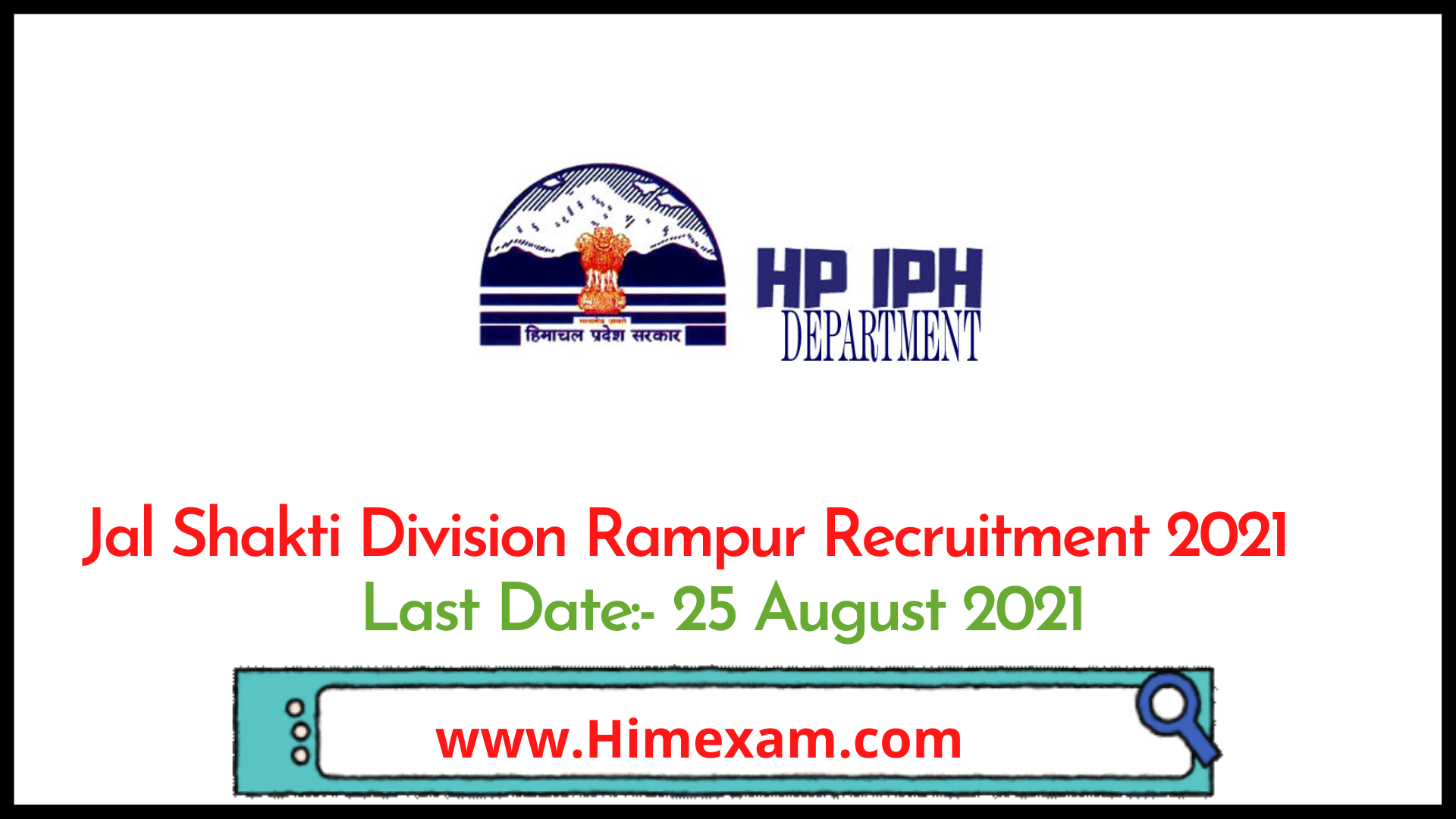 Jal Shakti Division Rampur  Recruitment 2021