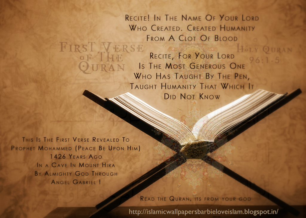 ISLAMIC WALLPAPERS-BARBIE LOVEISLAM: First verse of Qur'an wallpaper
