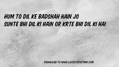 English to Hindi status