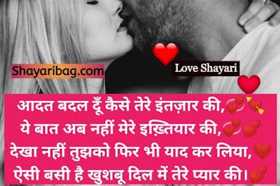 True Love Shayari Image In Hindi Hd