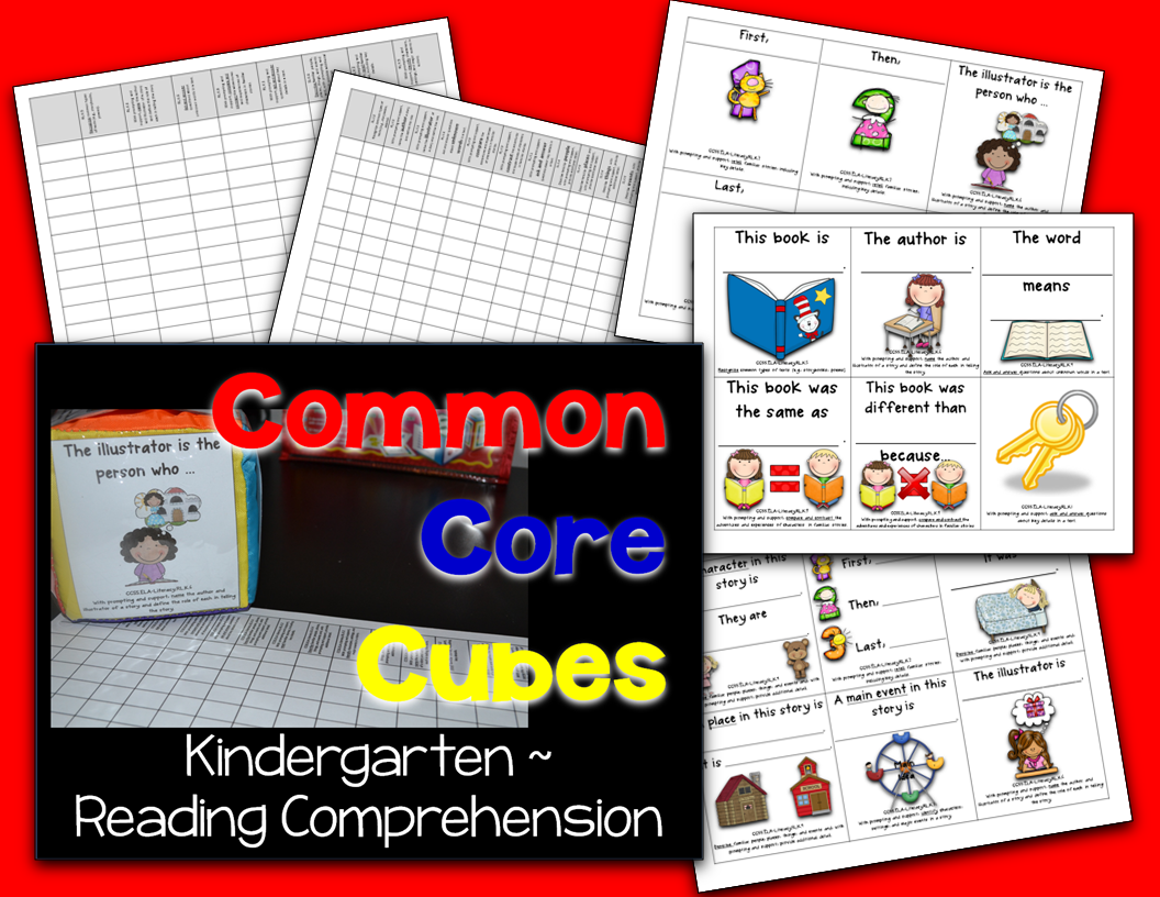 Sharing Kindergarten Common Core Cubes Reading Comprehension