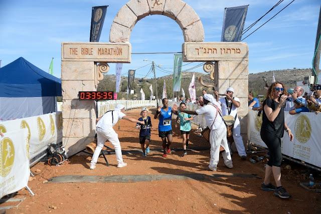 """מרתון התנ""""ך הבינלאומי"""