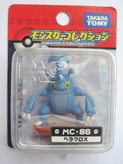 Heracross Pokemon Figure Takara Tomy Monster Collection MC series