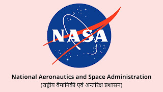 Full-Form of Nasa (English & Hindi)
