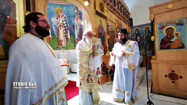 Αργολίδα: Αρχιερατική Θεία Λειτουργία για τον Άγιο Λουκά στα Λευκάκια Ναυπλίου