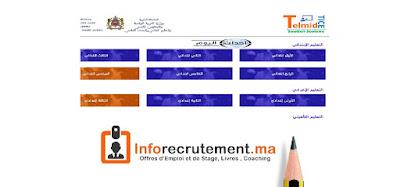 TelmidTICE الإنترنت مجانا للتلاميذ لدخول منصة تلميذ تيس