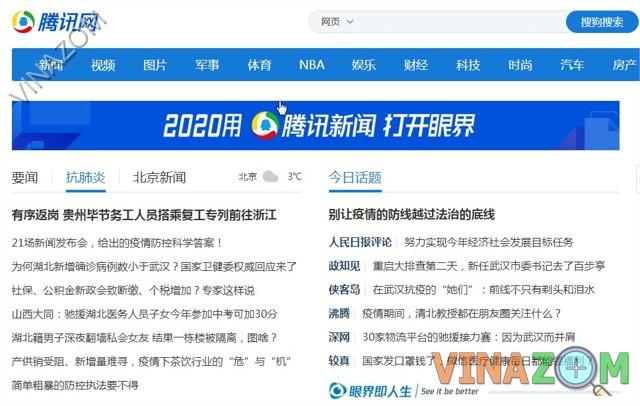 Website phổ biến tại Trung Quốc QQ.com