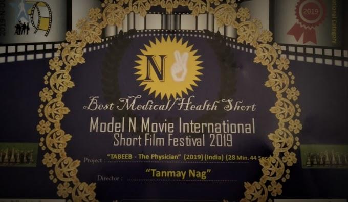 'Dadasaheb Phalke' Honour for 'Tabeeb' || Arya Chatterjee