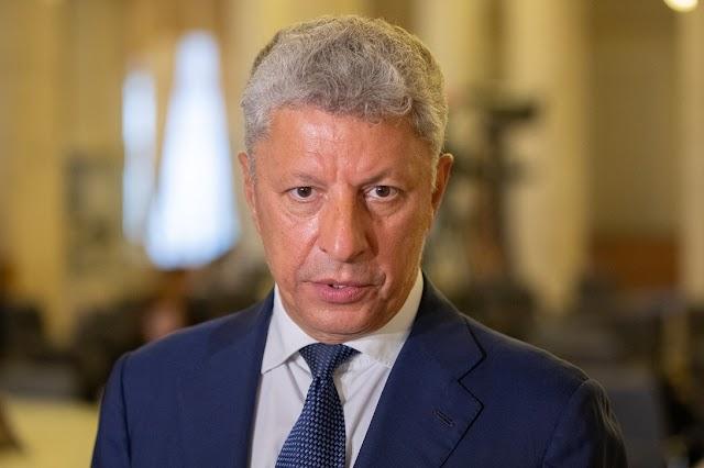 Юрій Бойко: Всі так звані реформи від влади розоряють країну