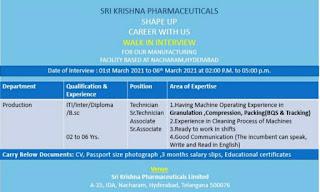 ITI/ Inter/ Diploma/B.sc Job Vacancy in Sri Krishna Pharmaceuticals Limited  Hyderabad, Telangana