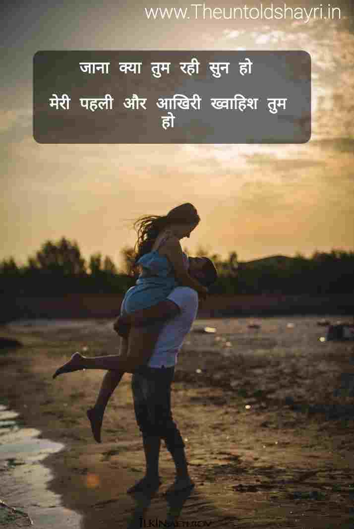 Shayari Pyaar Ki, Shayri Pyaar Pe In Hindi
