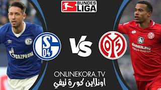 مشاهدة مباراة شالكه 04 وماينز 05 بث مباشر اليوم 05-03-2021 في الدوري الألماني