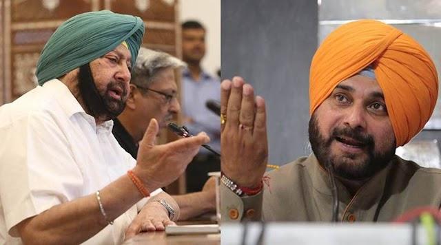 Sidhu New Punjab Congress President: सिद्धू को अब पंजाब की कमान लेकिन क्या कैप्टन की शर्त का रखेंगे मान?
