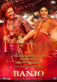 Banjo (2016) 300mb Movie Download CAM
